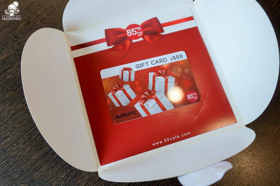 85度c咖啡 禮物卡 現金卡 福利-00599.jpg