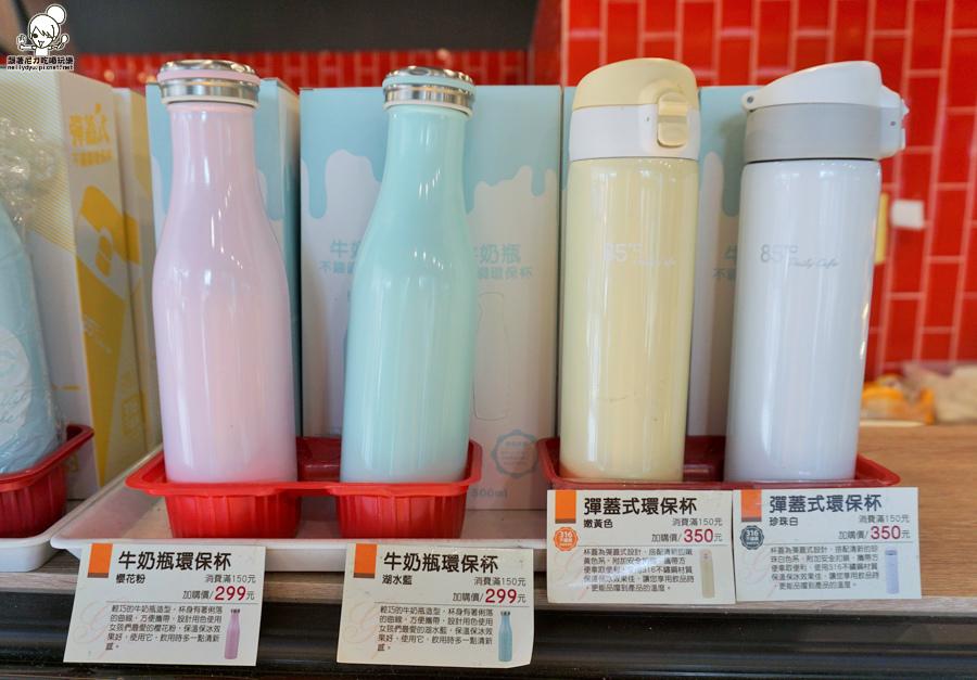 85度c咖啡 禮物卡 現金卡 福利-00608.jpg