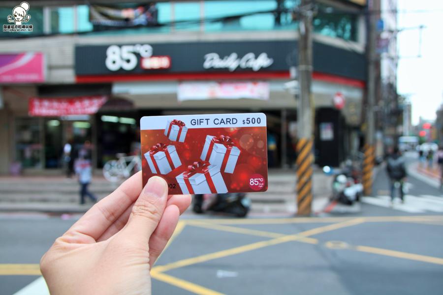85度c咖啡 禮物卡 現金卡 福利-8019.jpg