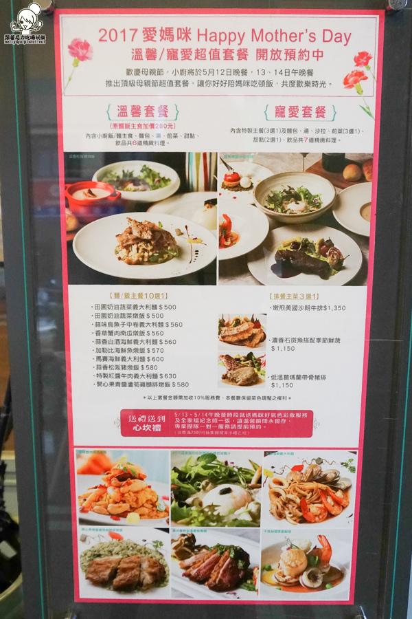 母親節 奇可小廚 限定餐點-00880.jpg