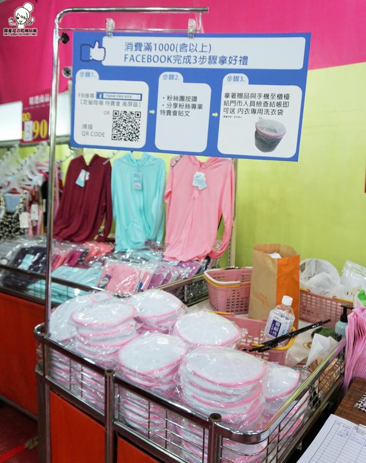 內衣特賣會-01183.jpg