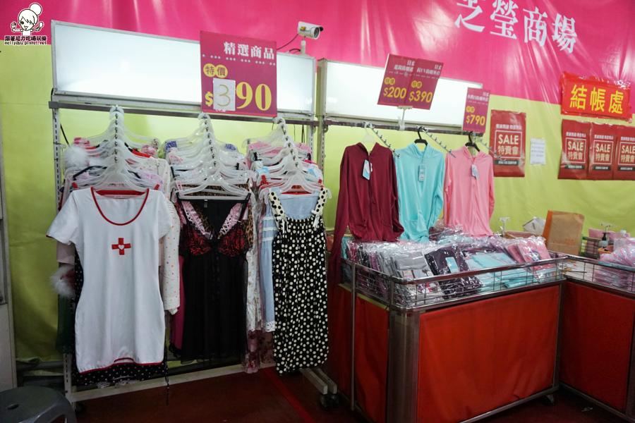 內衣特賣會-01191.jpg