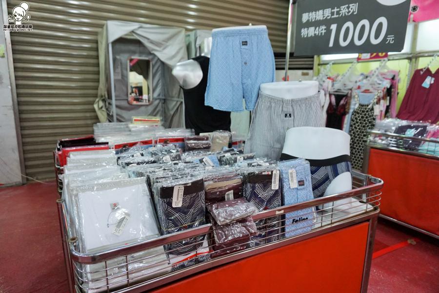 內衣特賣會-01195.jpg