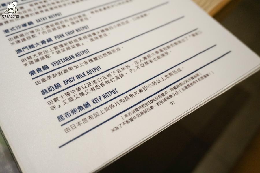 港式火鍋 港式料理 火鍋 春囍-00925.jpg