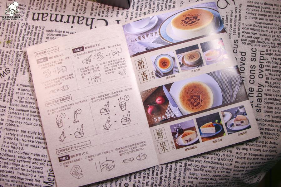 起士公爵 抹茶蛋糕 乳酪蛋糕-8105.jpg