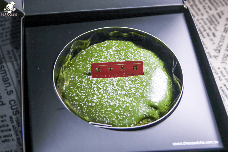 起士公爵 抹茶蛋糕 乳酪蛋糕-8109.jpg