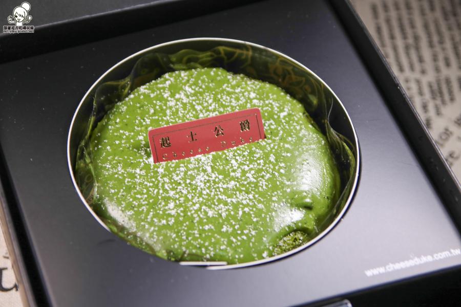 起士公爵 抹茶蛋糕 乳酪蛋糕-8115.jpg