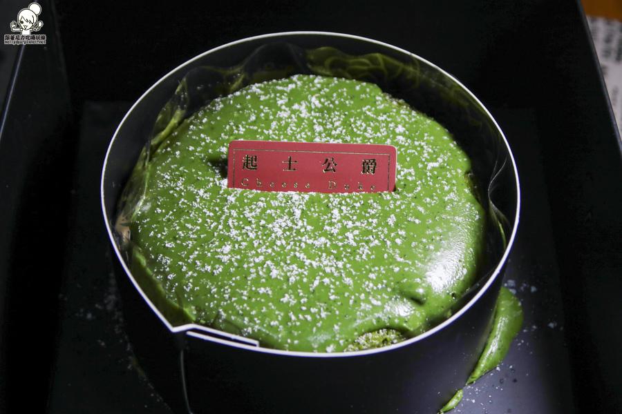 起士公爵 抹茶蛋糕 乳酪蛋糕-8124.jpg