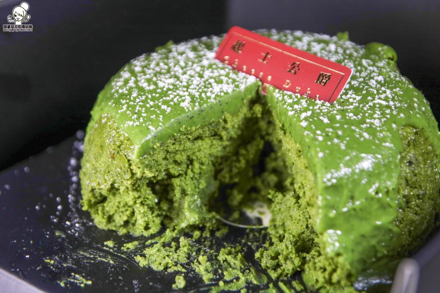 起士公爵 抹茶蛋糕 乳酪蛋糕-8150.jpg