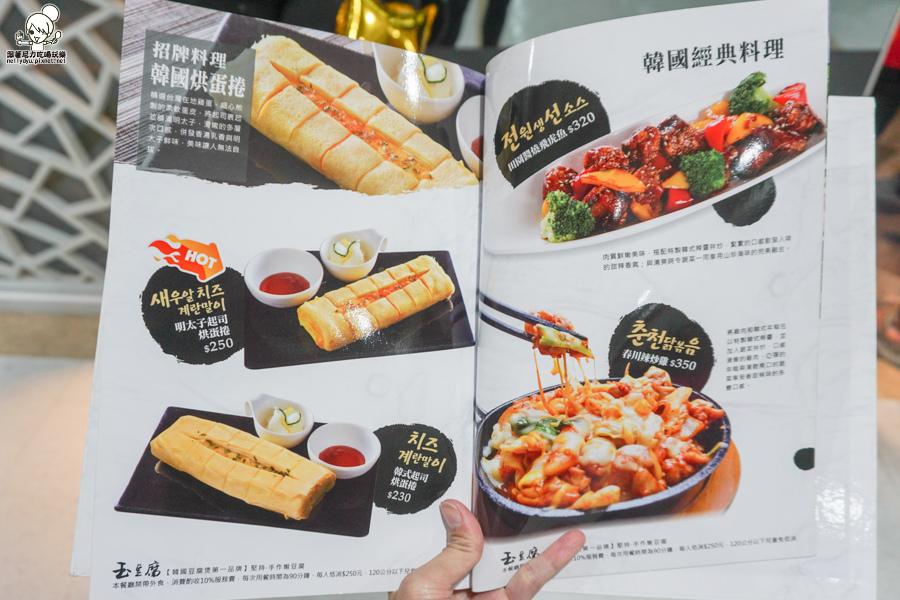 玉豆腐 韓國料理 部隊鍋 泡菜 免費小菜 鍋 家樂福-01329.jpg