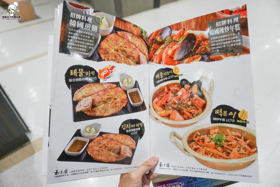 玉豆腐 韓國料理 部隊鍋 泡菜 免費小菜 鍋 家樂福-01337.jpg