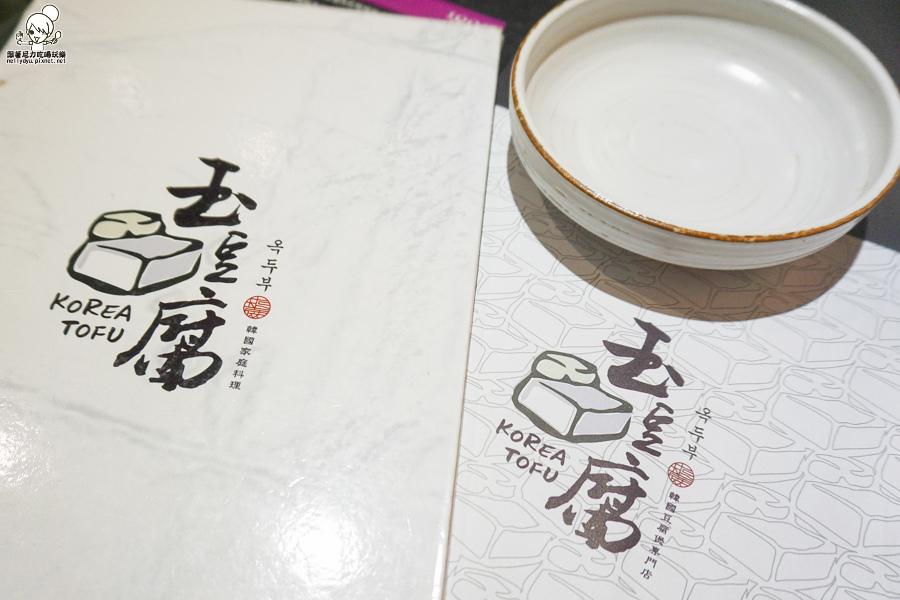 玉豆腐 韓國料理 部隊鍋 泡菜 免費小菜 鍋 家樂福-01349.jpg
