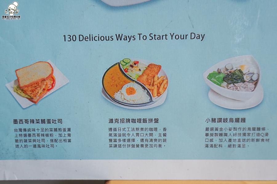 濰克早午餐 墾丁早餐 南灣早餐 早午餐-01553.jpg