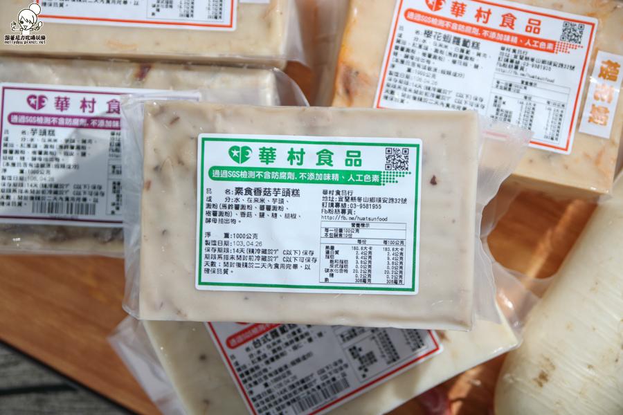 菜頭粿 華村 蘿蔔糕 手工-8949.jpg