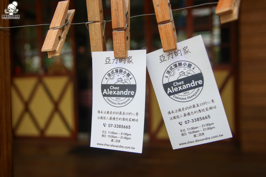 Chez Alexandre 亞力的家法式薄餅小館 高雄千層蛋糕 軟式可麗餅 鄉村-9503.jpg