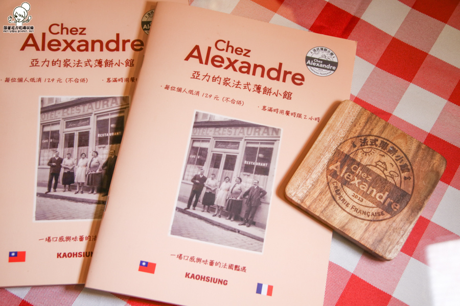 Chez Alexandre 亞力的家法式薄餅小館 高雄千層蛋糕 軟式可麗餅 鄉村-9528.jpg
