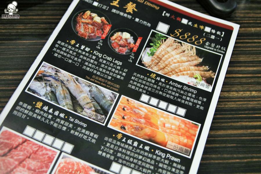 好客燒肉 高雄獨家 南部獨家 新光三越 高雄燒肉 海鮮吃到飽 蝦子吃到飽-0030.jpg