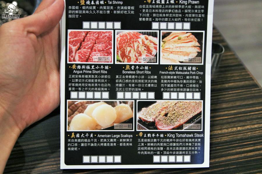 好客燒肉 高雄獨家 南部獨家 新光三越 高雄燒肉 海鮮吃到飽 蝦子吃到飽-0033.jpg