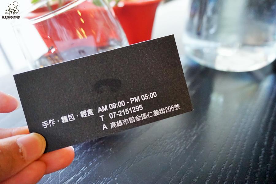 手作土司 早午餐 吐司 麵包 CALL HE-01389.jpg
