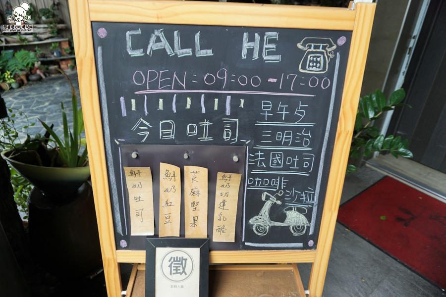 手作土司 早午餐 吐司 麵包 CALL HE-01424.jpg