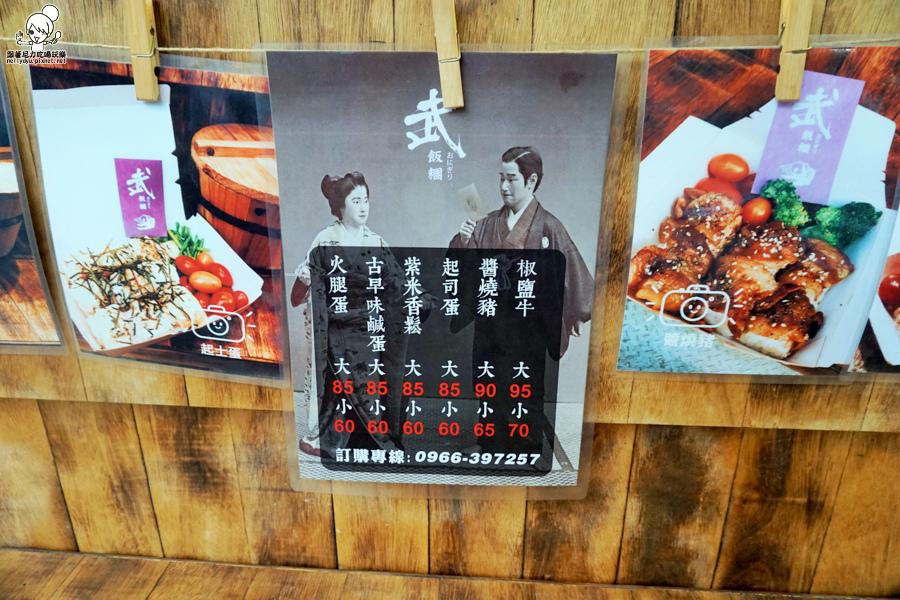 武廟市場 武飯糰 下午 飯糰-02292.jpg