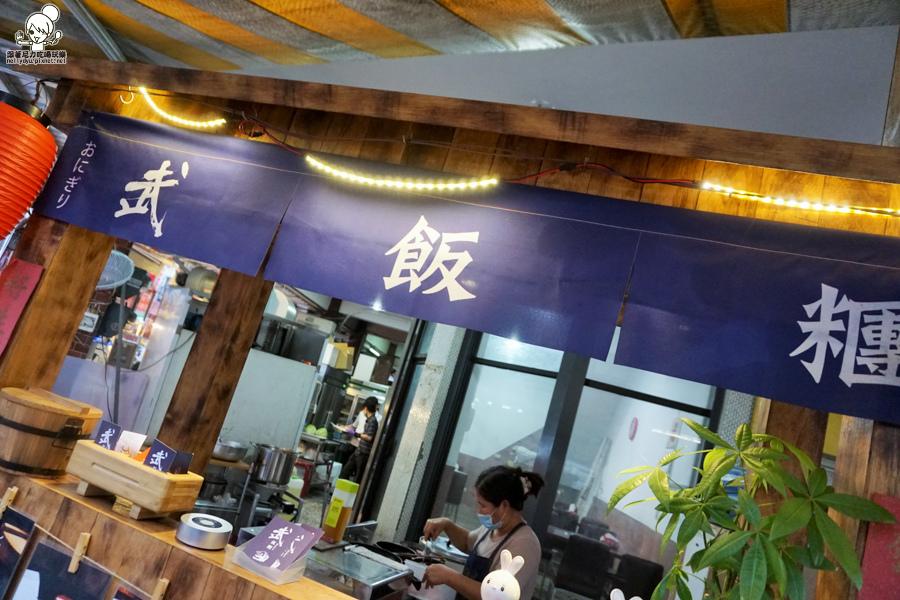 武廟市場 武飯糰 下午 飯糰-02299.jpg