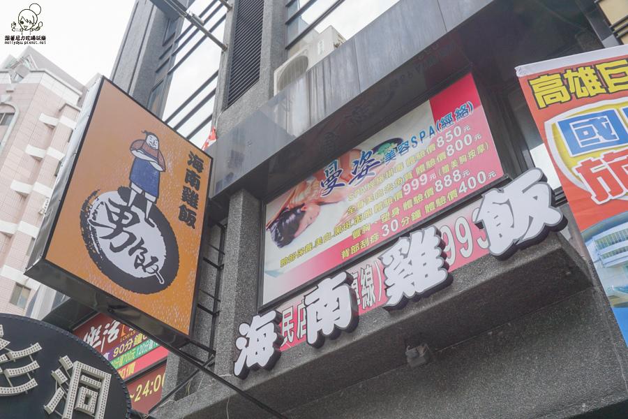 男飯海南雞飯 綠咖哩 椒麻雞-03453.jpg