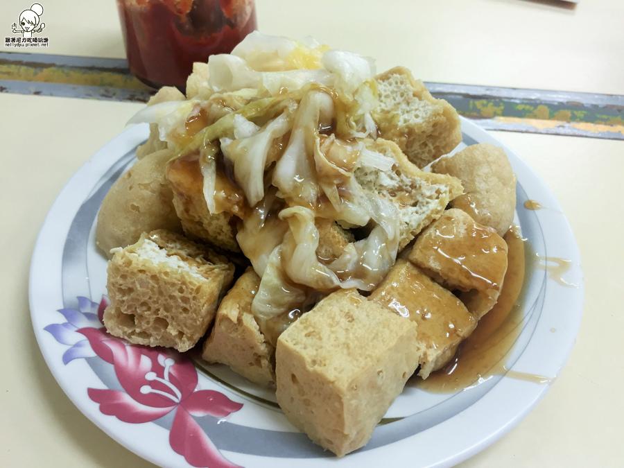 愛嬌姨臭豆腐 高雄美食 必吃 小吃-9309.jpg