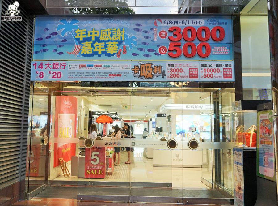 日本美食 百貨 美食展 日本好吃-00114.jpg