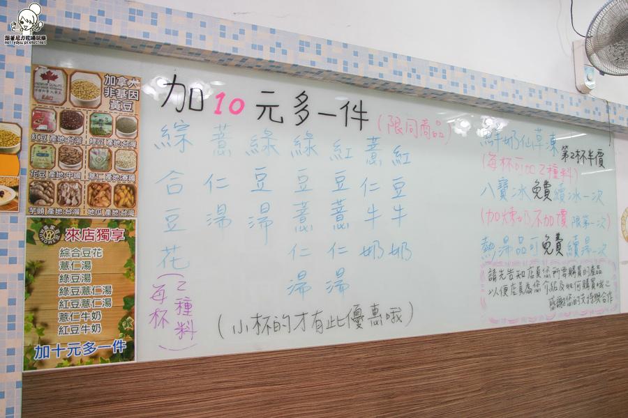 吳家豆花 八寶冰 芒果冰 熱甜湯-5601.jpg