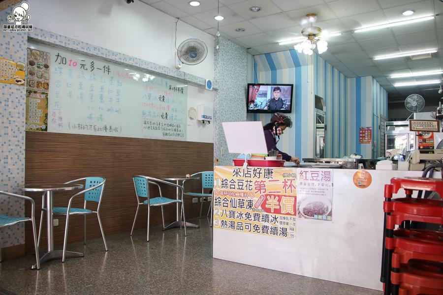 吳家豆花 八寶冰 芒果冰 熱甜湯-5761.jpg