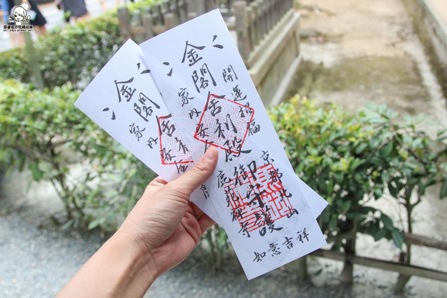 日本旅遊 金閣寺-2652.jpg