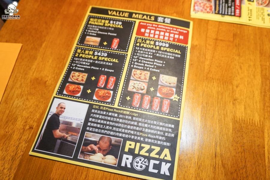 義式披薩 薄餅披薩 手作披薩 高雄 好吃 套餐 單點 外送 (4 - 26).jpg