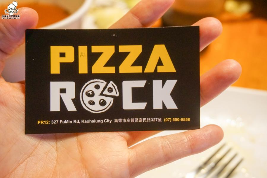 義式披薩 薄餅披薩 手作披薩 高雄 好吃 套餐 單點 外送 (11 - 26).jpg