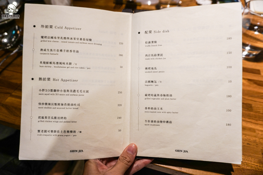 挑食 (13 - 36).jpg