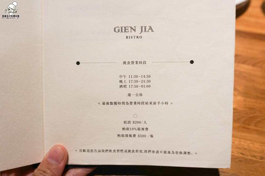 挑食 (12 - 36).jpg