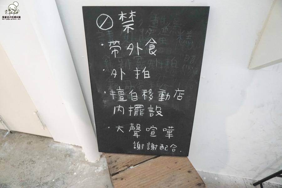 Chill Bake 甜點 手工甜點 駁二美食 日式小店 (8 - 26).jpg