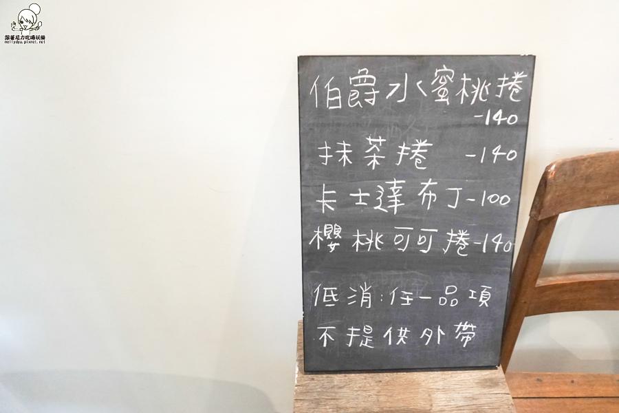 Chill Bake 甜點 手工甜點 駁二美食 日式小店 (13 - 26).jpg