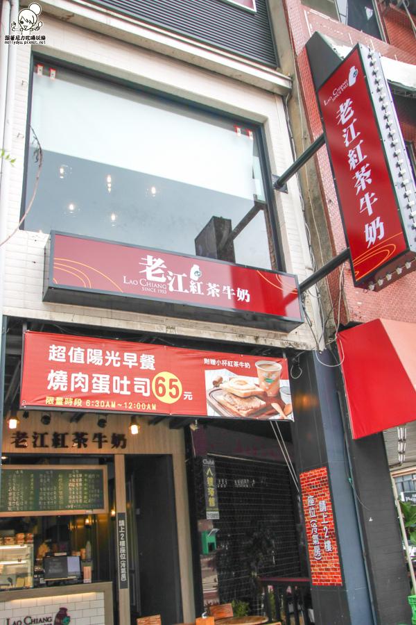 老江紅茶 鮮奶茶 漢神百貨 早餐 宵夜 美食 高雄必吃 (4 - 33).jpg