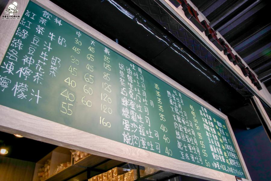 老江紅茶 鮮奶茶 漢神百貨 早餐 宵夜 美食 高雄必吃 (11 - 33).jpg