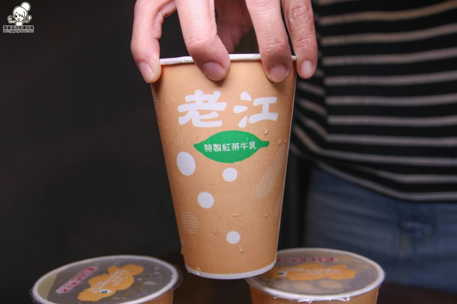 老江紅茶 鮮奶茶 漢神百貨 早餐 宵夜 美食 高雄必吃 (28 - 33).jpg