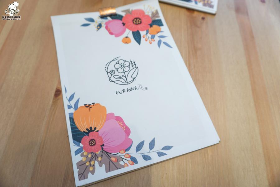 Furawa•花-和食 早午餐 乾燥花 輕食餐點 鹽埕美食 (1 - 38).jpg