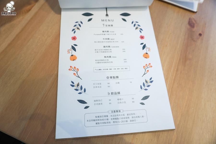 Furawa•花-和食 早午餐 乾燥花 輕食餐點 鹽埕美食 (2 - 38).jpg