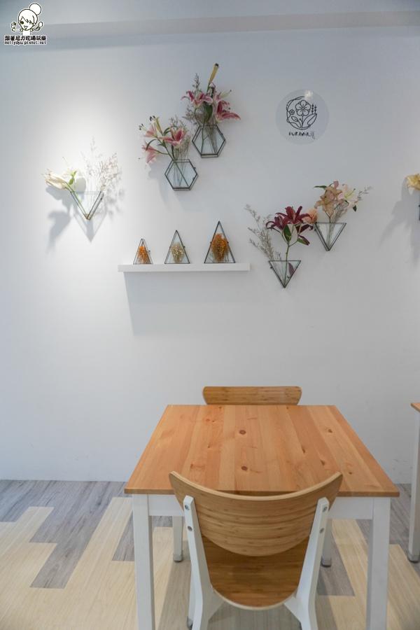 Furawa•花-和食 早午餐 乾燥花 輕食餐點 鹽埕美食 (3 - 38).jpg