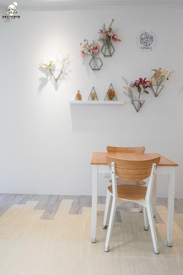 Furawa•花-和食 早午餐 乾燥花 輕食餐點 鹽埕美食 (6 - 38).jpg