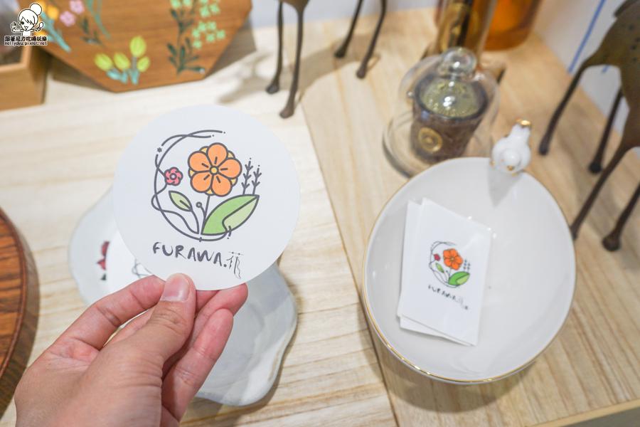 Furawa•花-和食 早午餐 乾燥花 輕食餐點 鹽埕美食 (9 - 38).jpg