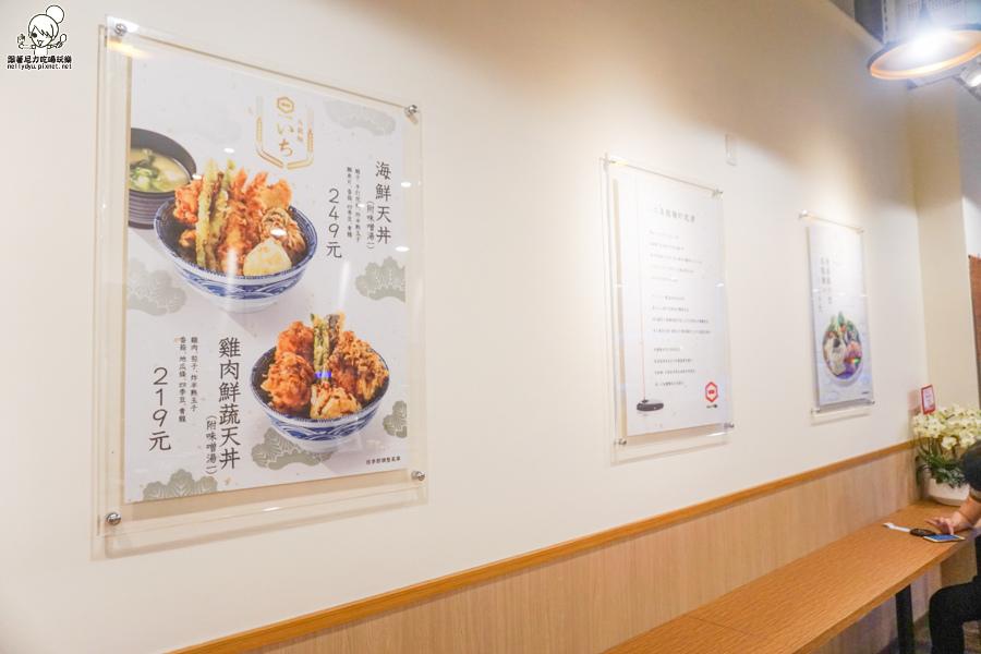 龜一烏龍麵 丼飯 海鮮丼飯 炸物 日式 美術館 (4 - 37).jpg