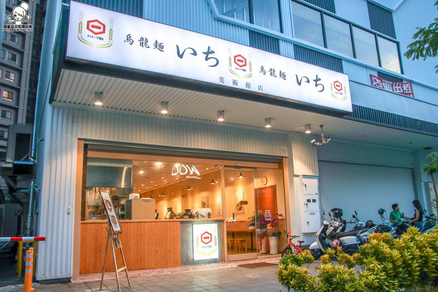 龜一烏龍麵 丼飯 海鮮丼飯 炸物 日式 美術館 (7 - 37).jpg