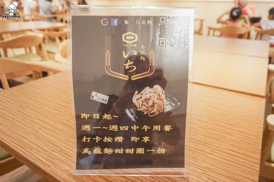 龜一烏龍麵 丼飯 海鮮丼飯 炸物 日式 美術館 (6 - 37).jpg