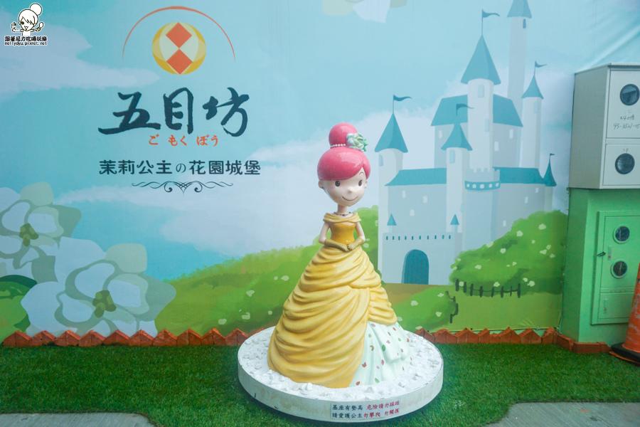 五目坊 花壇 主題餐廳 公主 旅遊 親子餐廳 旋轉木馬 (7 - 44).jpg